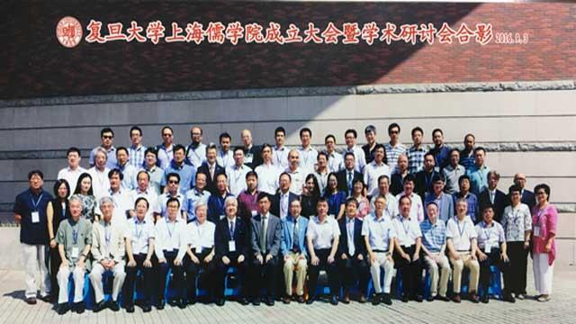 执行副院长倪培民教授参加上海儒学院成立典礼