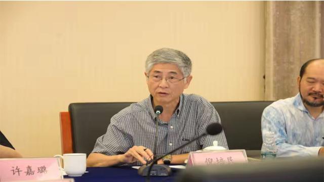 执行副院长倪培民教授参加中国阳明心学高峰论坛预备会