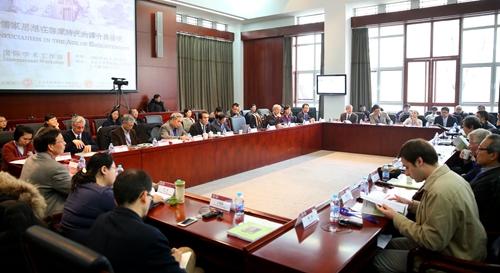 """""""儒家思想在启蒙时代的译介与接受""""国际高端工作坊将于11月26-28日举办"""